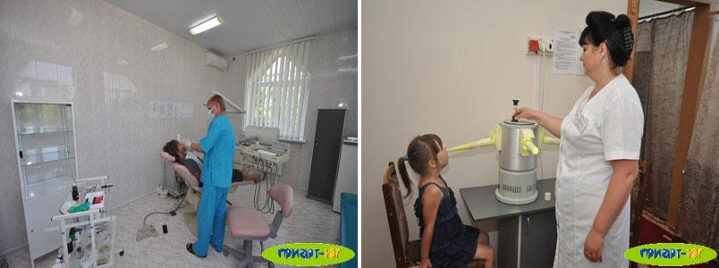 сайт санатории с лечением астмы в евпатории голос еще